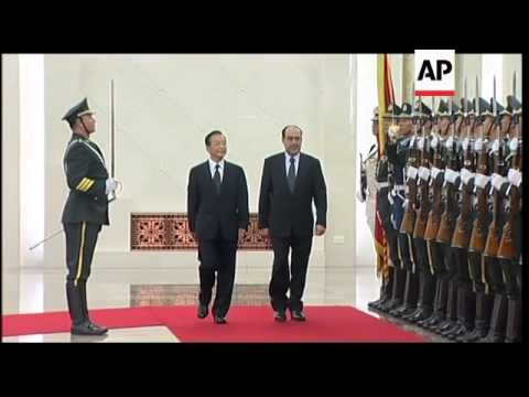 Iraq PM meets with Chinese leaders