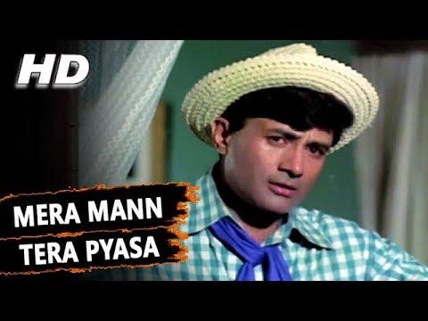 Mera Mann Tera Pyasa | Mohammed Rafi | Gambler 1971 Songs | Dev Anand