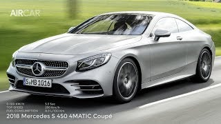 2018 Mercedes S 450 4MATIC Coupe ► Drive - Exterior - Interior - Specifications