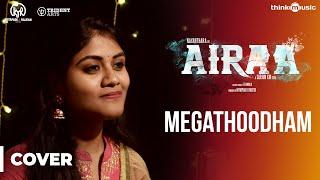 airaa-megathoodham-song-cover-version-nayanthara-sarjun-km-sundaramurthy-ks