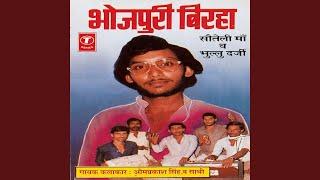 Birha Bhullu Darji