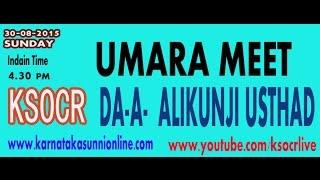 Al-Madeena Manjanady UMARA MEET KSOCR 30-08-2015
