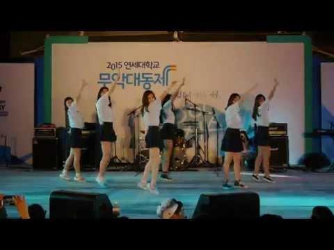 2015 대동제 공연 : FEVER - 유리구슬