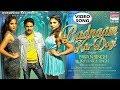 Badnaam Kar Dogi | Pawan Singh,Priyanka Singh | Akanksha Sharda ,Sneha Garud | Bhojpuri Song | VIDEO thumbnail