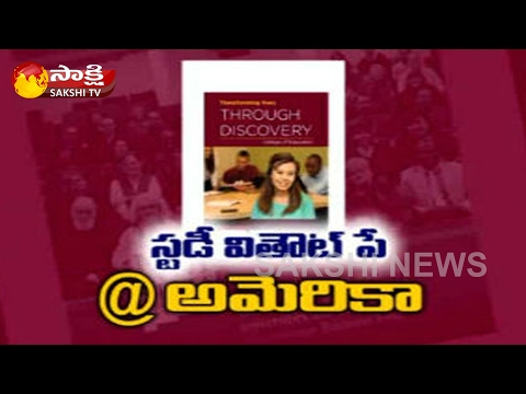 Study Without Pay @ America || Sakshi Special Discussion - Watch Exclusive