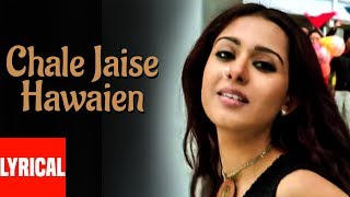 Chale Jaise Hawaien Lyrical Video | Main Hoon Na | Shah Rukh Khan, Zayed Khan, Amrita Rao