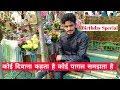 Koi Deewana khata hain BasantSinghRajput ne Gaya Apne Birthday pe