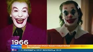 """Гоблин о """"Джокере"""": Это мерзость, которая приносит деньги"""
