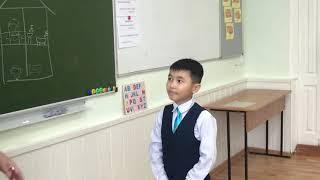 Английский язык «My house» 2 класс