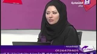 لقاء خبير السوق السعودي في شركة المتداول العربي أ.بسام العبيد على قناة الاقتصادية
