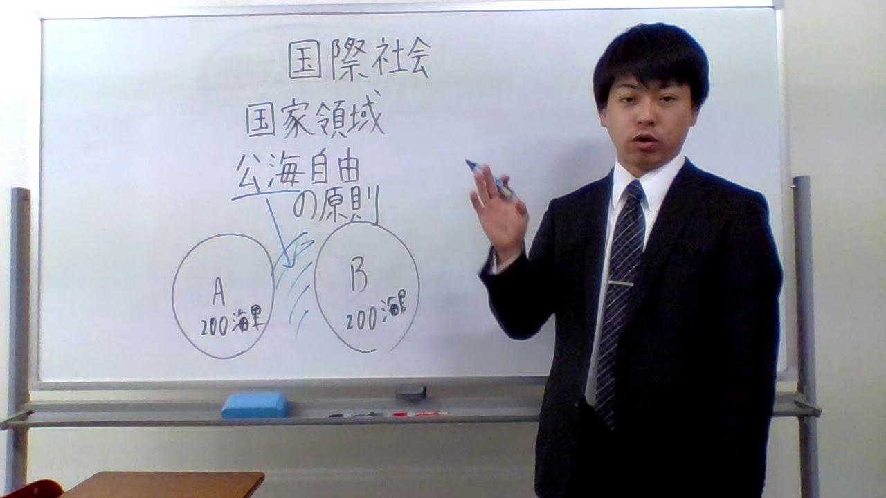 公海自由の原則とは??? - YouTube