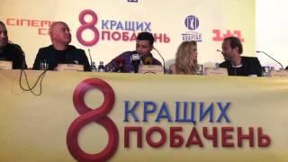 """Пресс-конференция """"8 лучших свиданий"""""""