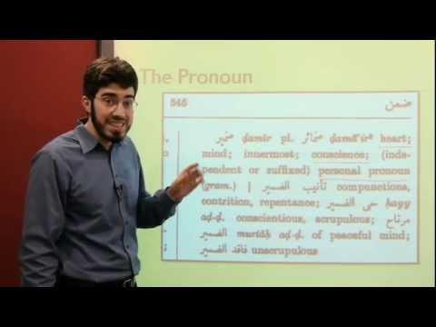 al-kitaab-2.4-|-subject-pronouns