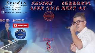 YACINE★SEDDAOUI★LIVE 2018 Best of studio Idurar Musique mastia pianiste