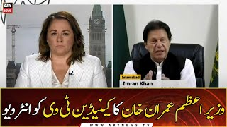 Prime Minister Imran Khan's interview on Canadian television