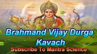 Durga Kavacham -  Brahmand Vijay Durga Kavach