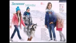 Коллекция детской зимней одежды от фаберлик 2016