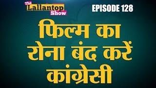 Uri, Accidental Prime Minister और Thackeray की टाइमिंग पर सवाल उठाने से पहले ये देख लें | Lallantop