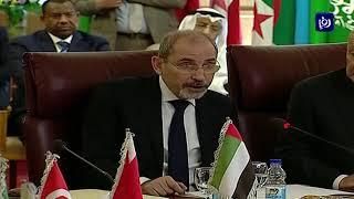الأردن يرفض التوطين وتغيير الوضع التاريخي للقدس (1/2/2020)