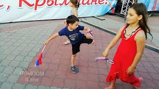 Смотреть видео Когда танцулька себе в удовольствие. День России. Крым Россия. онлайн