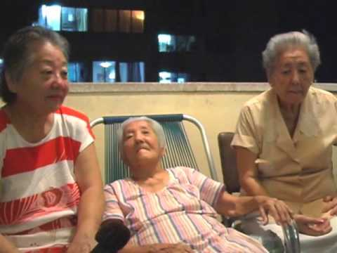 Tsukimi Kai in Cuba-YouTube sharing.mov