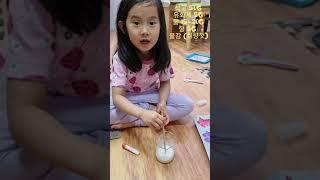 석고방향제 만들기