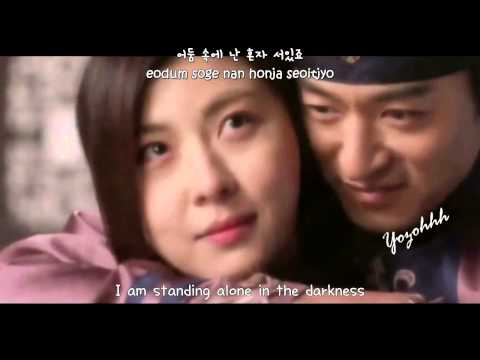 Zia  The Day FMV Empress Ki OSTENGSUB + Romanization + Hangul