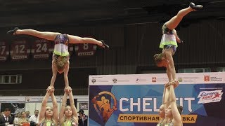 акробатика - девушки чмз и чтз Челябинск