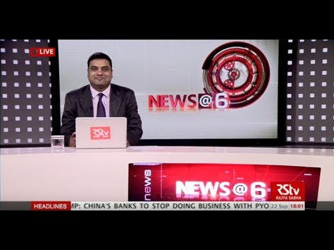 English News Bulletin – Sept 22, 2017 (6 pm)