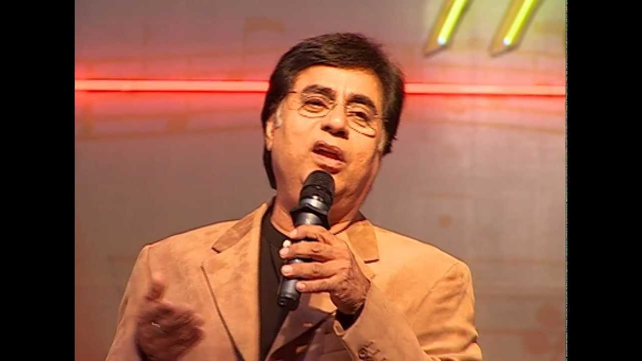 Dukhi Man Mere | Close To My Heart Live Concert | Jagjit Singh
