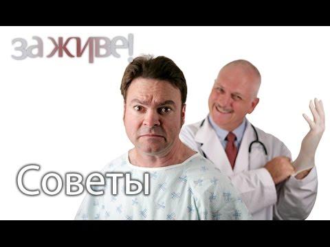 ex ua видео массаж простатой