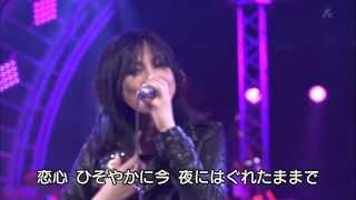 YouTube動画:相川七瀬  恋心