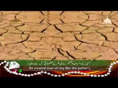 Surah Rahman   Qari Syed Sadaqat Ali HD Full    YTPak com