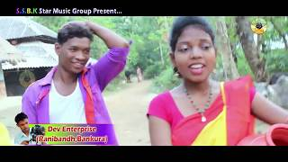 Ape Tola Rema Dongko Enajkana _ Jharkhand Ka Gari Bangal ka Kara _ New Santali Full Video 2017