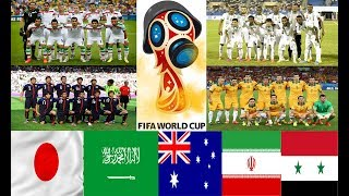 ASIA Qualified teams for world cup 2018। Saudi Arabia, Australia, Japan, South Korea