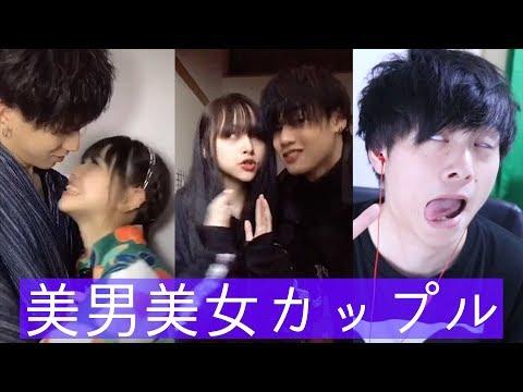 �TikTok】イ�ャイ�ャ美男美女カップルを観�������