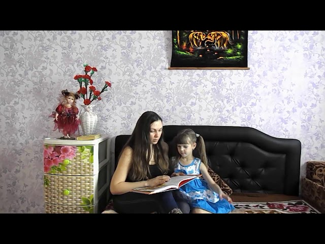 Изображение предпросмотра прочтения – МарияЦвелодуб читает произведение «Волшебное слово» В.А.Осеевой