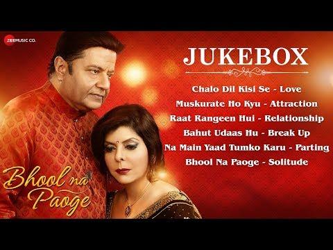 Bhool Na Paoge - Audio Jukebox | Dr. Reena Mehta & Anup Jalota | Umesh Mishra