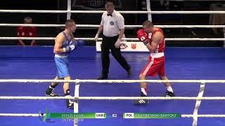 🇺🇦Александр ХИЖНЯК / KHYZHNIAK vs GOLEBIEWSKI 🇵🇱 Middle (75kg) LVIV OPEN BOXING CUP 2018