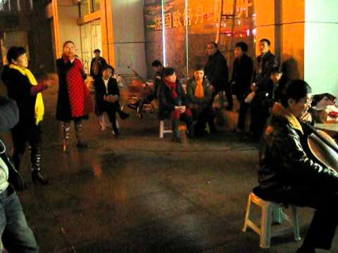 Street Music Performance in Chongqing, China