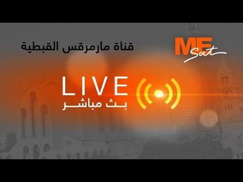 mesat channel live stream youtube. Black Bedroom Furniture Sets. Home Design Ideas