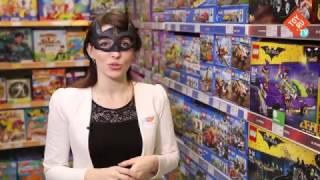 Toy.ru про Лего Фільм Бетмен