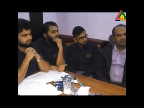 ATN Bangla news Royal tiger sports club