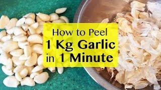 5 Ways to Pęel Garlic Fast / How to Peel Garlic easily / Garlic Peeling Tricks