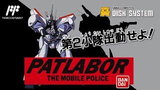 機動警察パトレイバー 第2小隊出動せよ! PATLABOR THE MOBILE POLICE (他機種版のパトレイバー) ゲームボーイ版 ...
