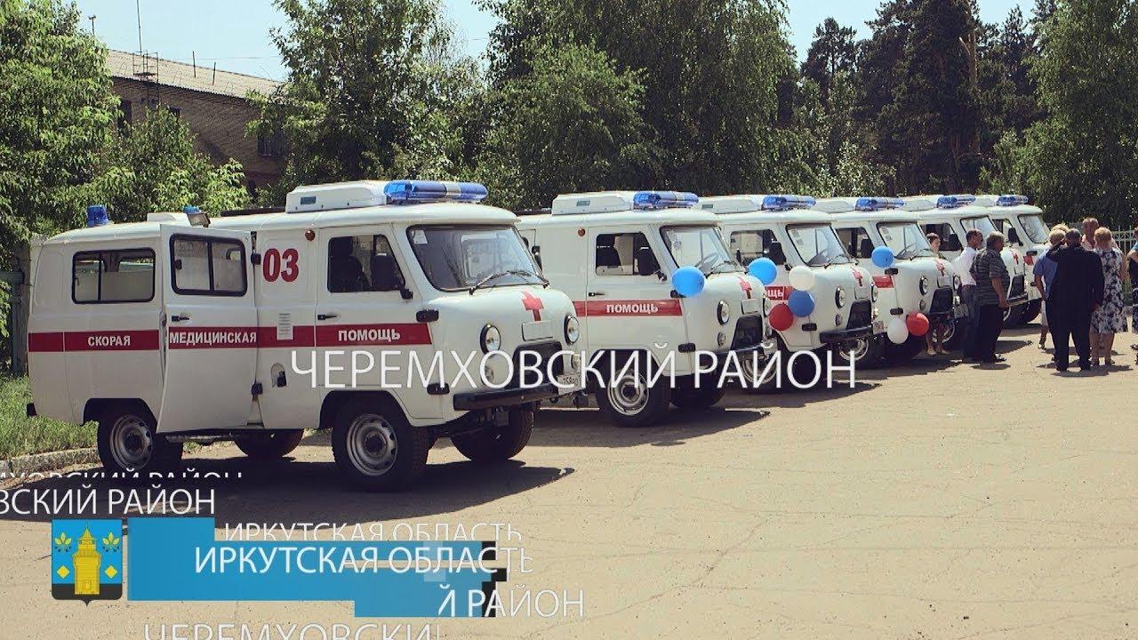 """Виктор Побойкин: """"Такого не было никогда: семь автомобилей скорой помощи получил Черемховский район"""""""