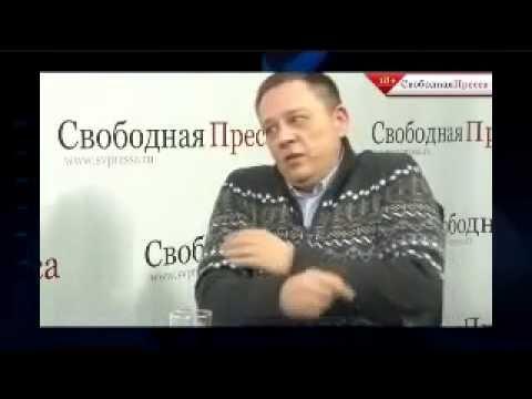 Степан Демура «Настоящий кризис начнется через полгода» Вторая часть.
