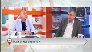 Свободна зона с Георги Коритаров 12.04.2018 (част 6)