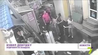 В Одессе разгорелся скандал из-за избиения девушки на рынке «Привоз»