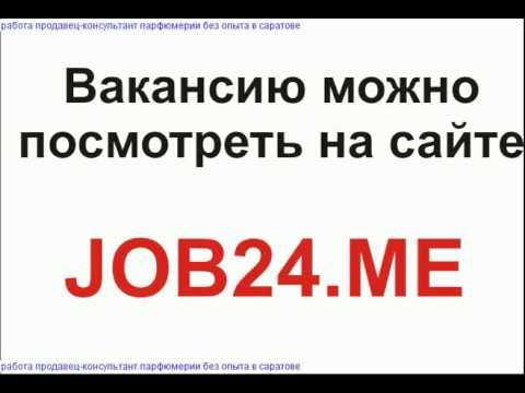 Работа в Подольске, вакансии, поиск работы